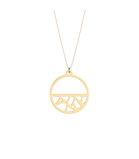 Pendentif Les Georgettes Girafe Rond 30mm Finition Or 70358471900